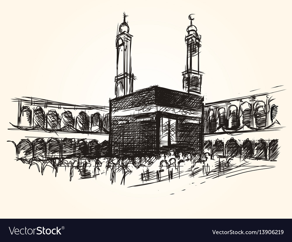 Kaaba Holy Symbolic Building In Islam Royalty Free Vector