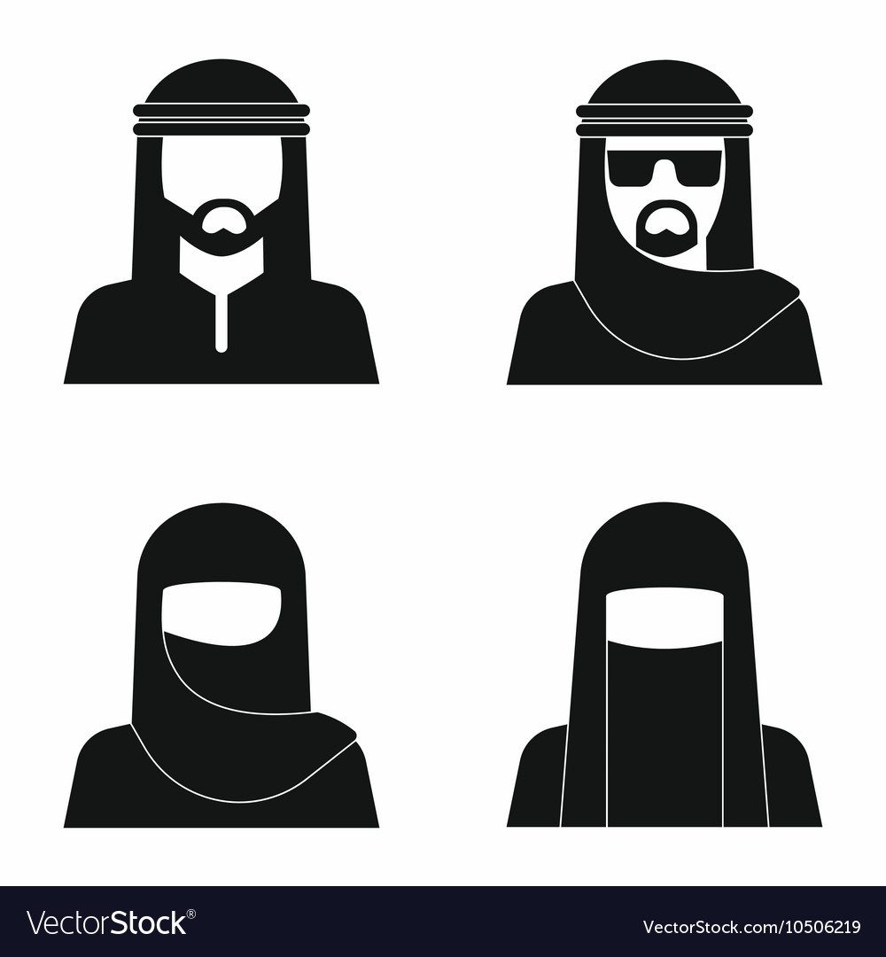 Middle Eastern people avatar