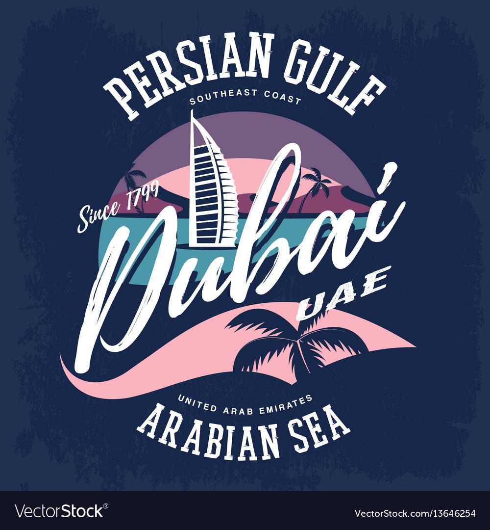 Hotel burj al arab as dubai or uae sign vector image