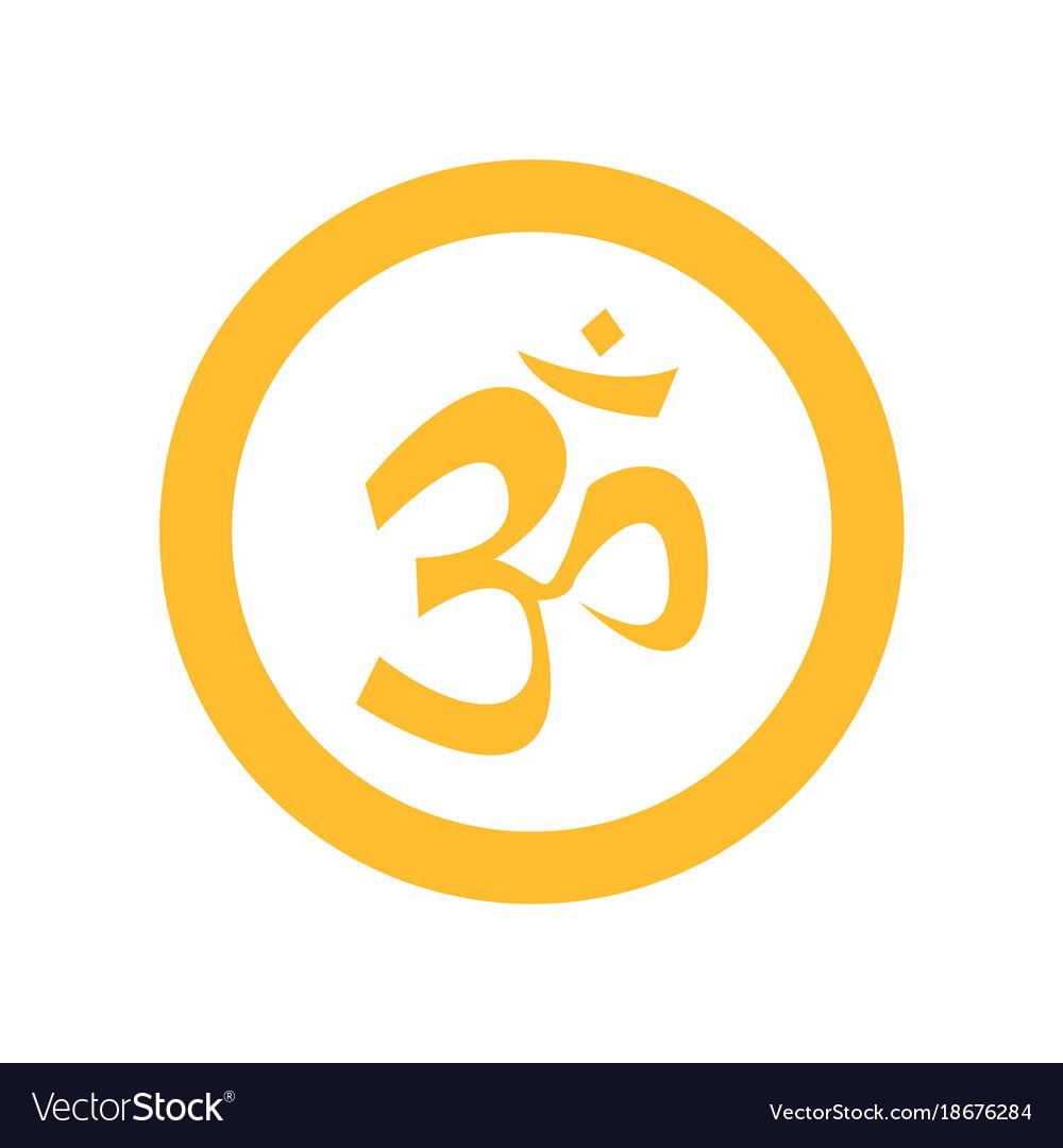 Simple Circular Yellow Om Symbol Royalty Free Vector Image