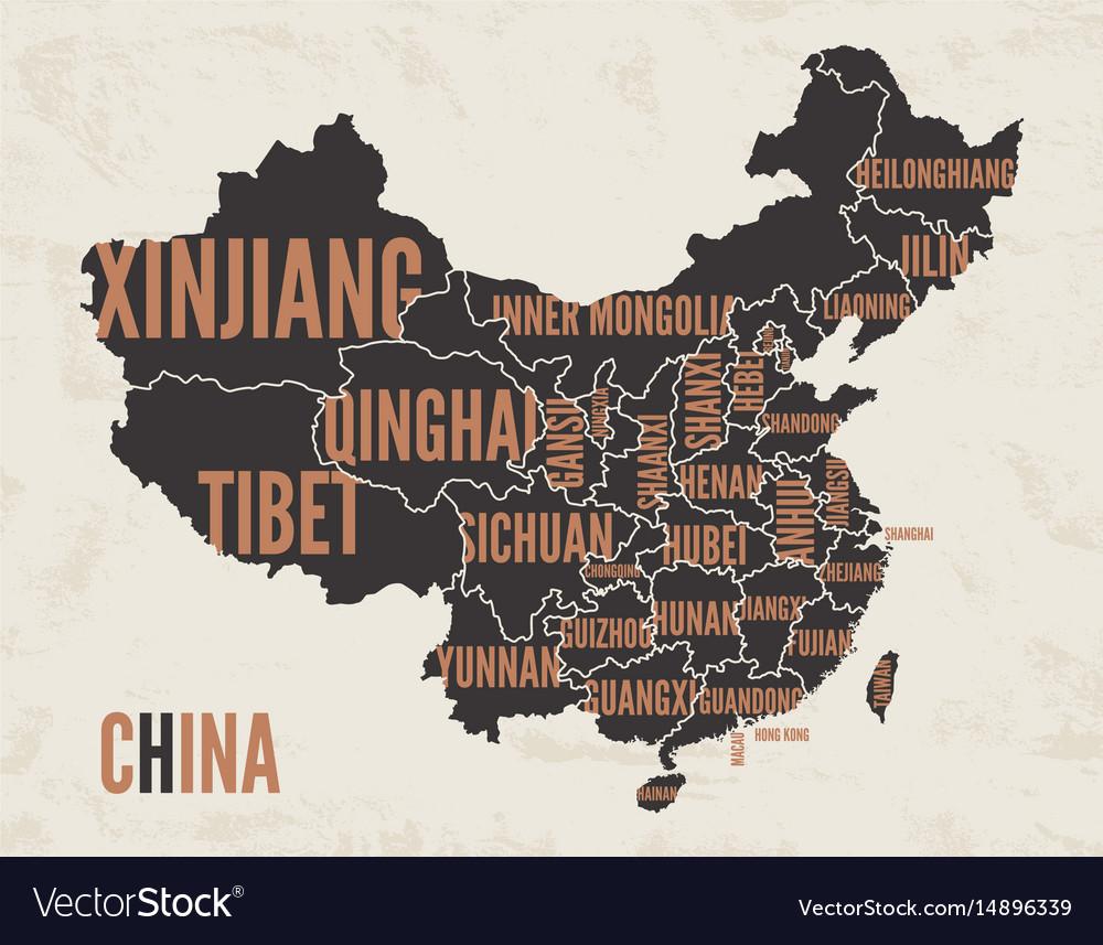 China Map Poster.China Vintage Detailed Map Print Poster Design Vector Image