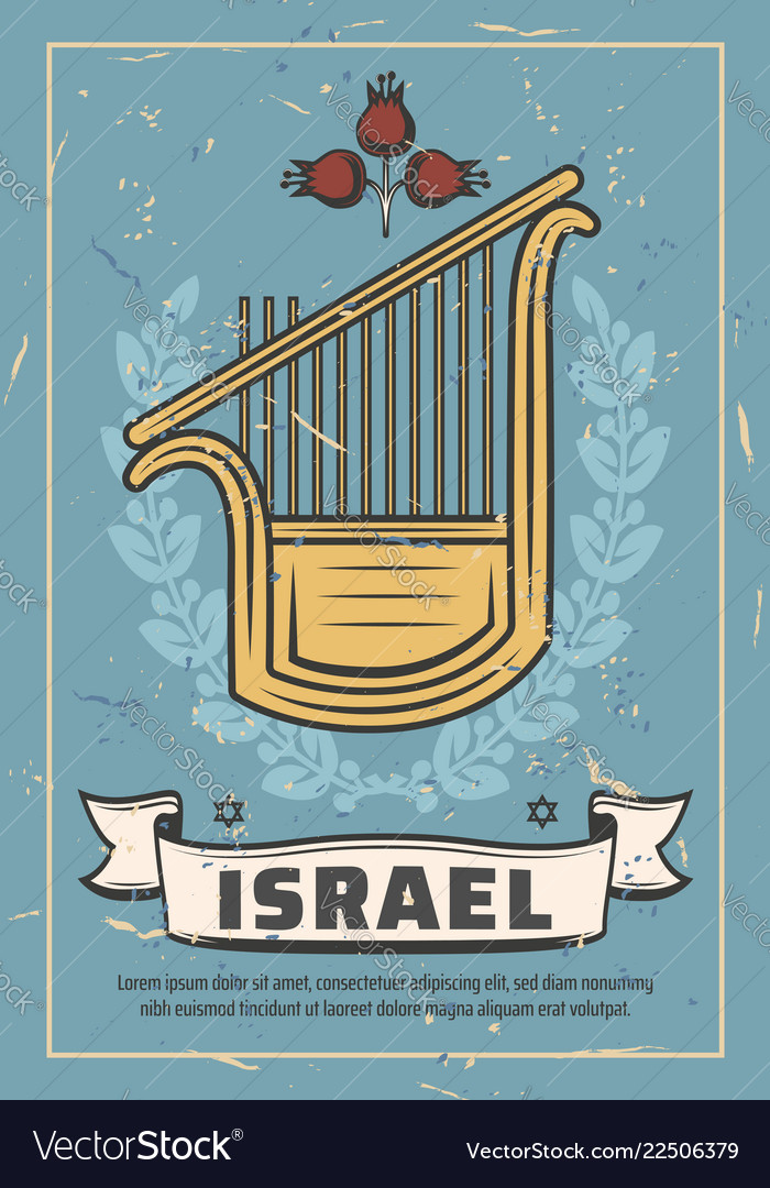 Israel travel and jewish harp with laurel wreath