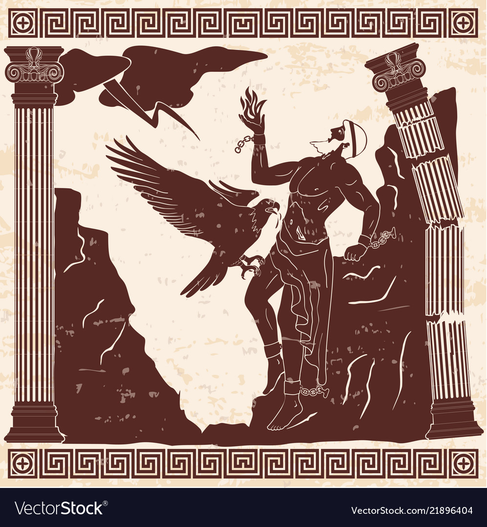 Ancient Greek God Prometheus Royalty Free Vector Image