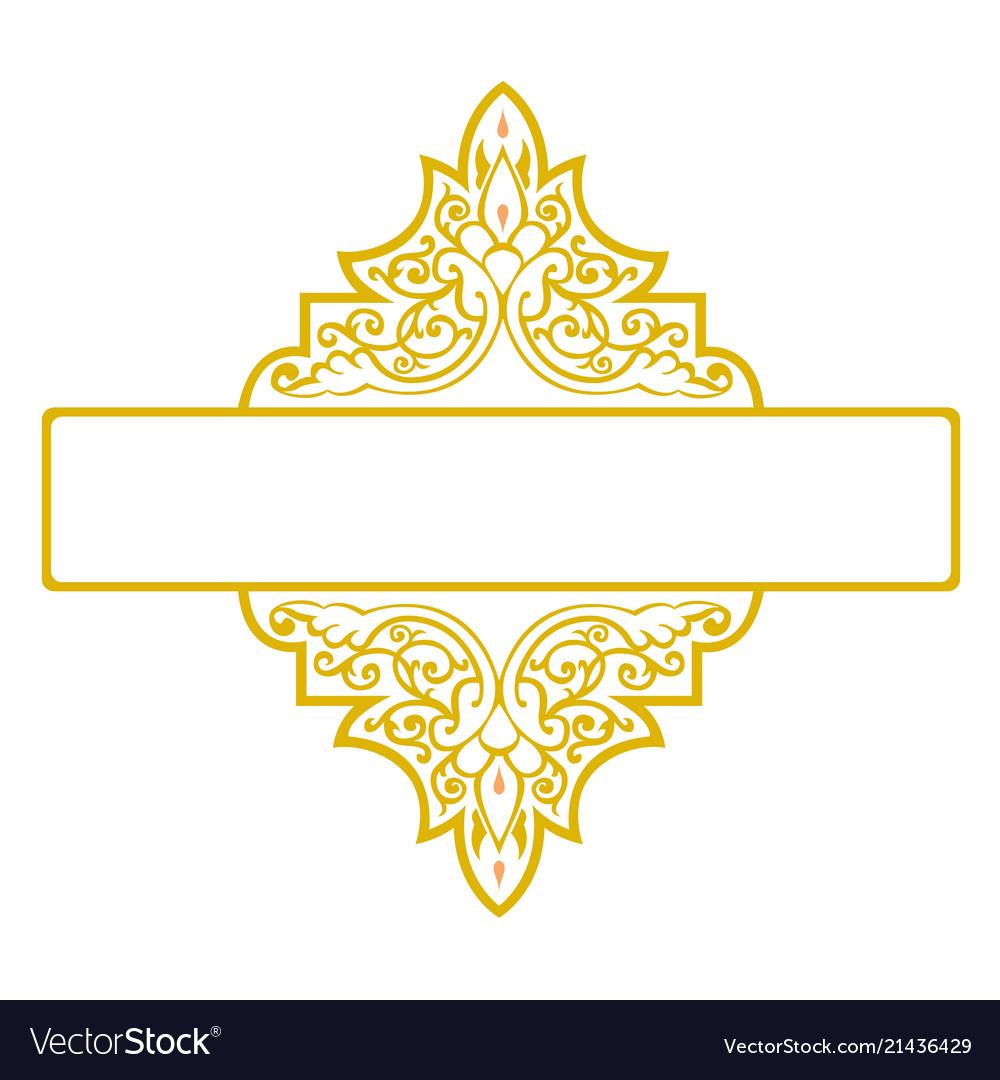Decorative ribbon border frame