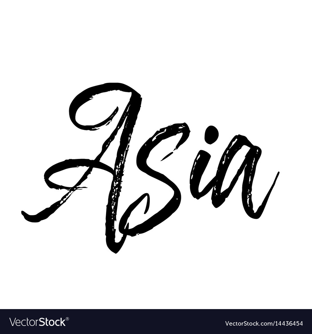 Happens. Let's Asian calligraphy fonts happens. Let's