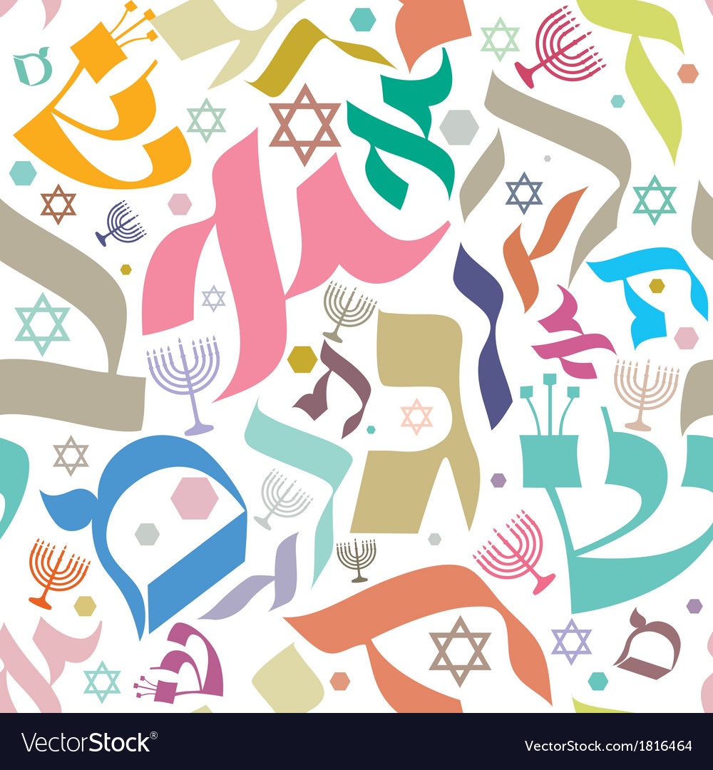 Hebrew Seamless Pattern Pastel vector image