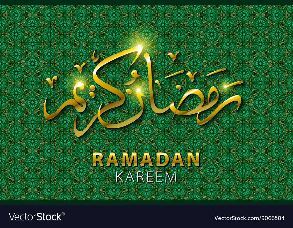 Ramadan greetings in arabic script an islamic vector image m4hsunfo