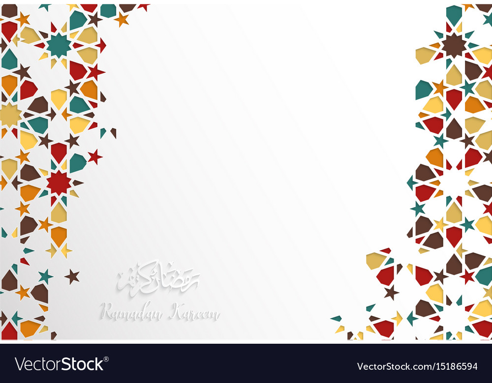 Islamic design greeting card template for ramadan vector image maxwellsz