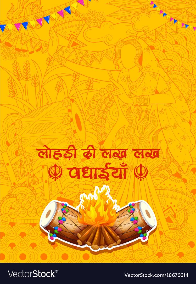Happy lohri background for punjabi festival