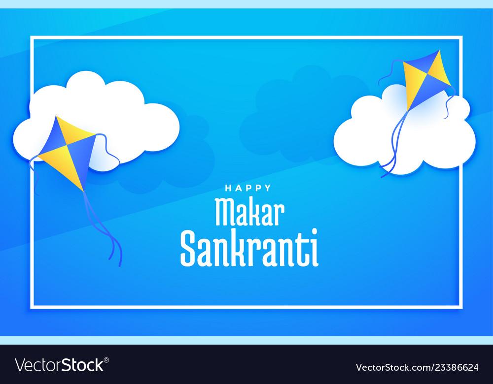 Flying kites on clouds makar sankranti background