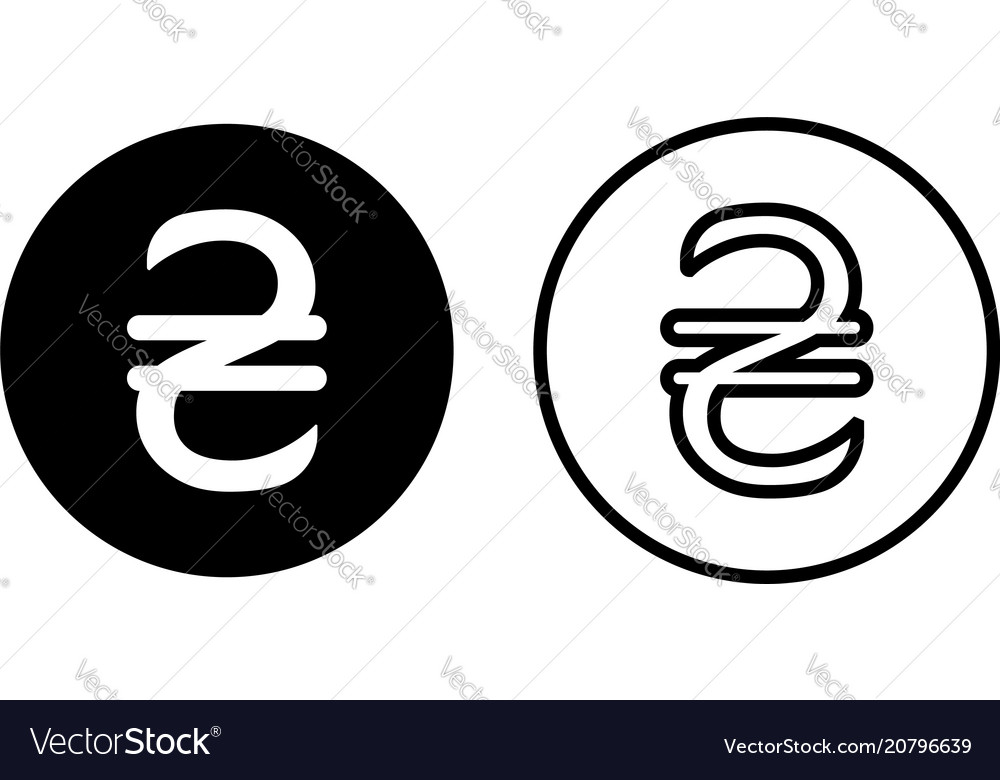 Ukraine Hryvnia Currency Symbol Icon Royalty Free Vector