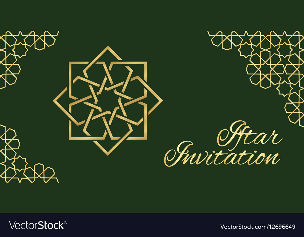Green iftar invitation royalty free vector image green iftar invitation vector image stopboris Image collections