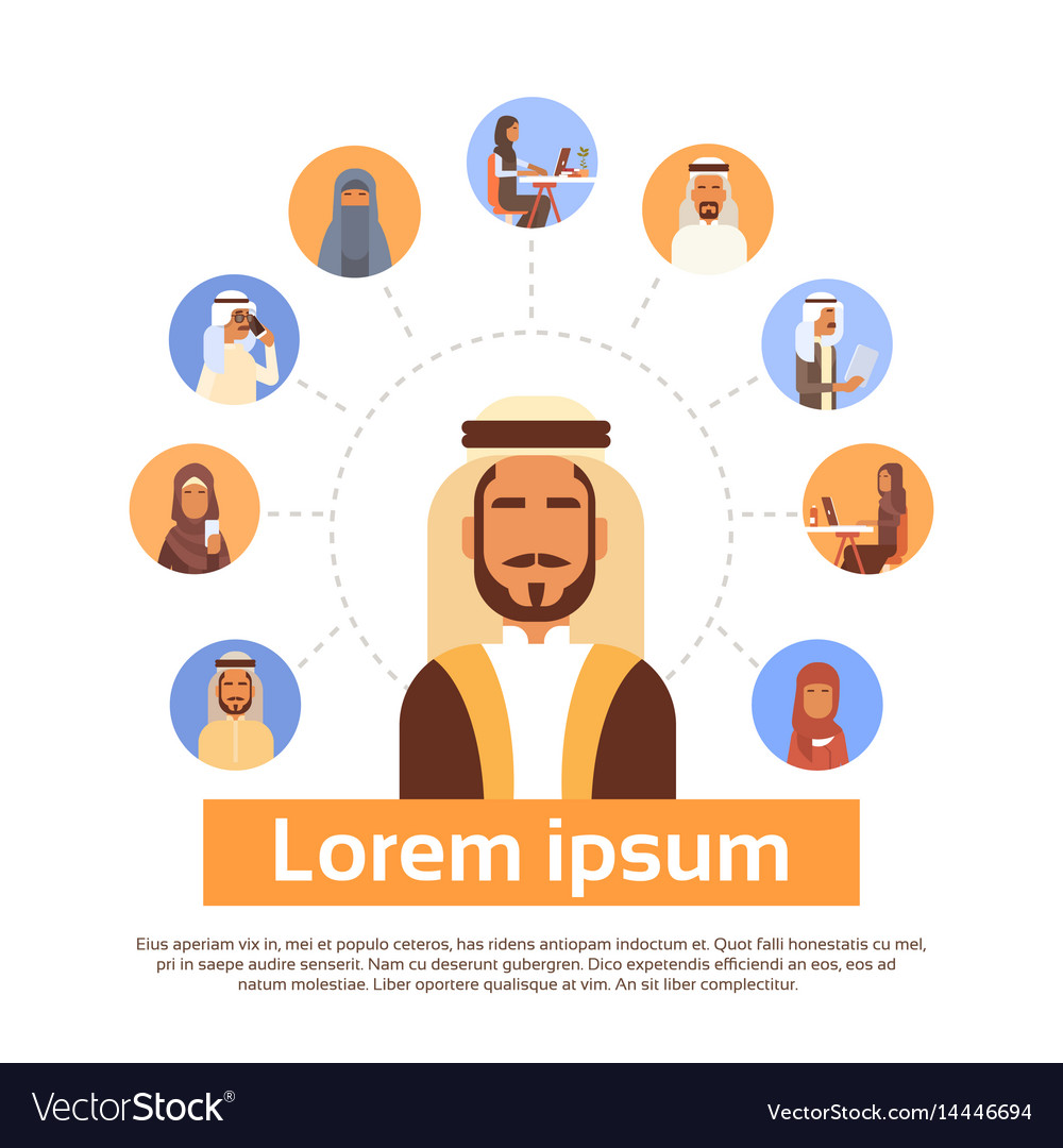 Arab man having connection with muslim people chat vector image