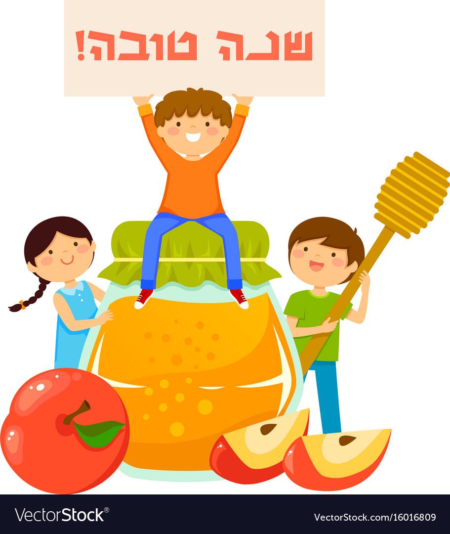 Kids with symbols of rosh hashanah vector image