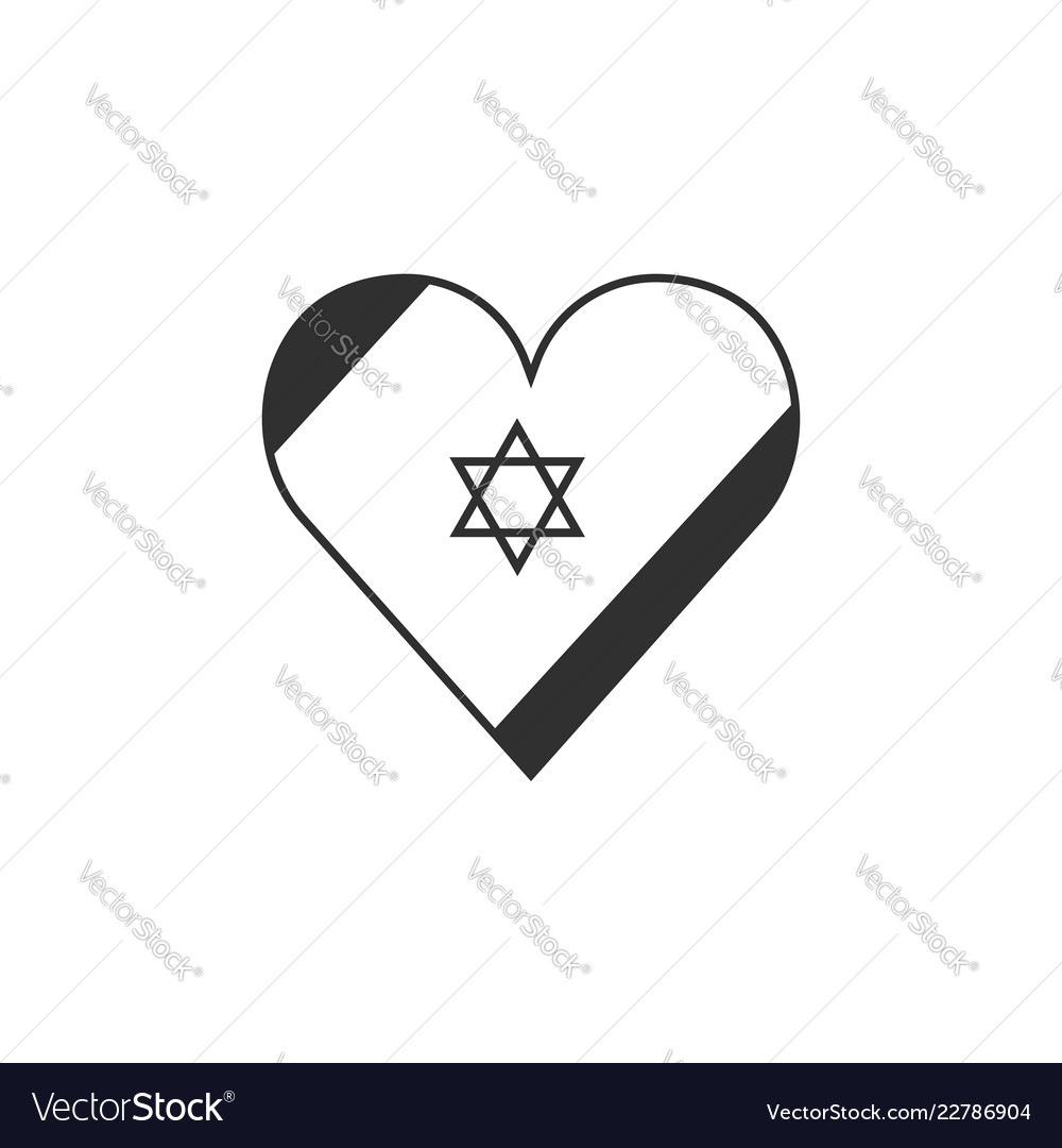 Israel Flag Icon In Heart Shape In Black Flat Vector Image