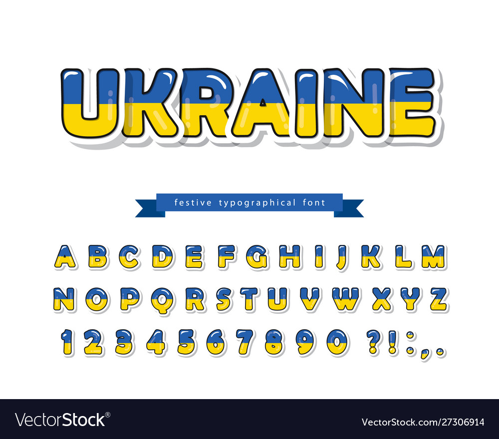 Ukraine cartoon font ukrainian national flag