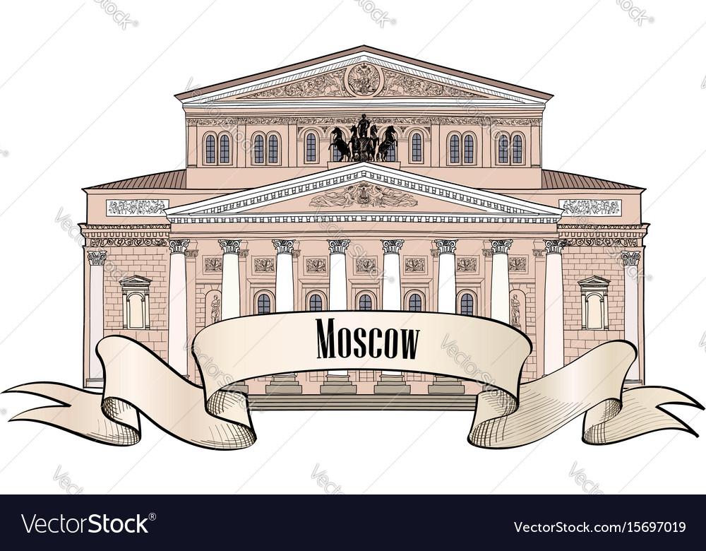 Большой театр рисунок для детей