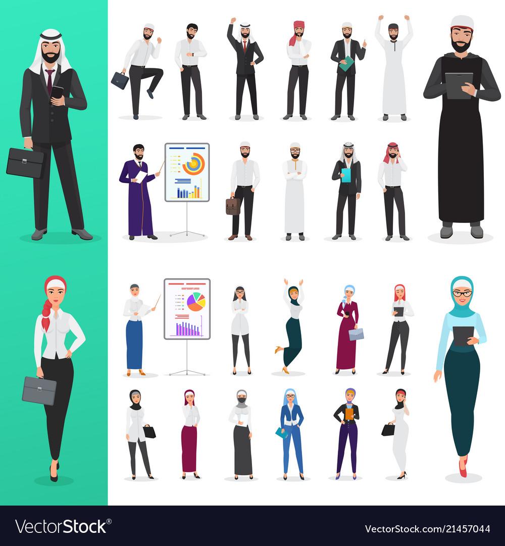 Arabian muslim business man and business