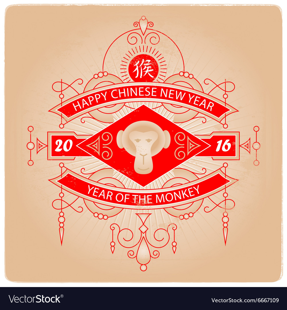 Happy Chinese new year 2016 Year of the monkey