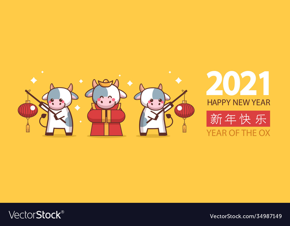 Little oxes holding lanterns happy new year banner