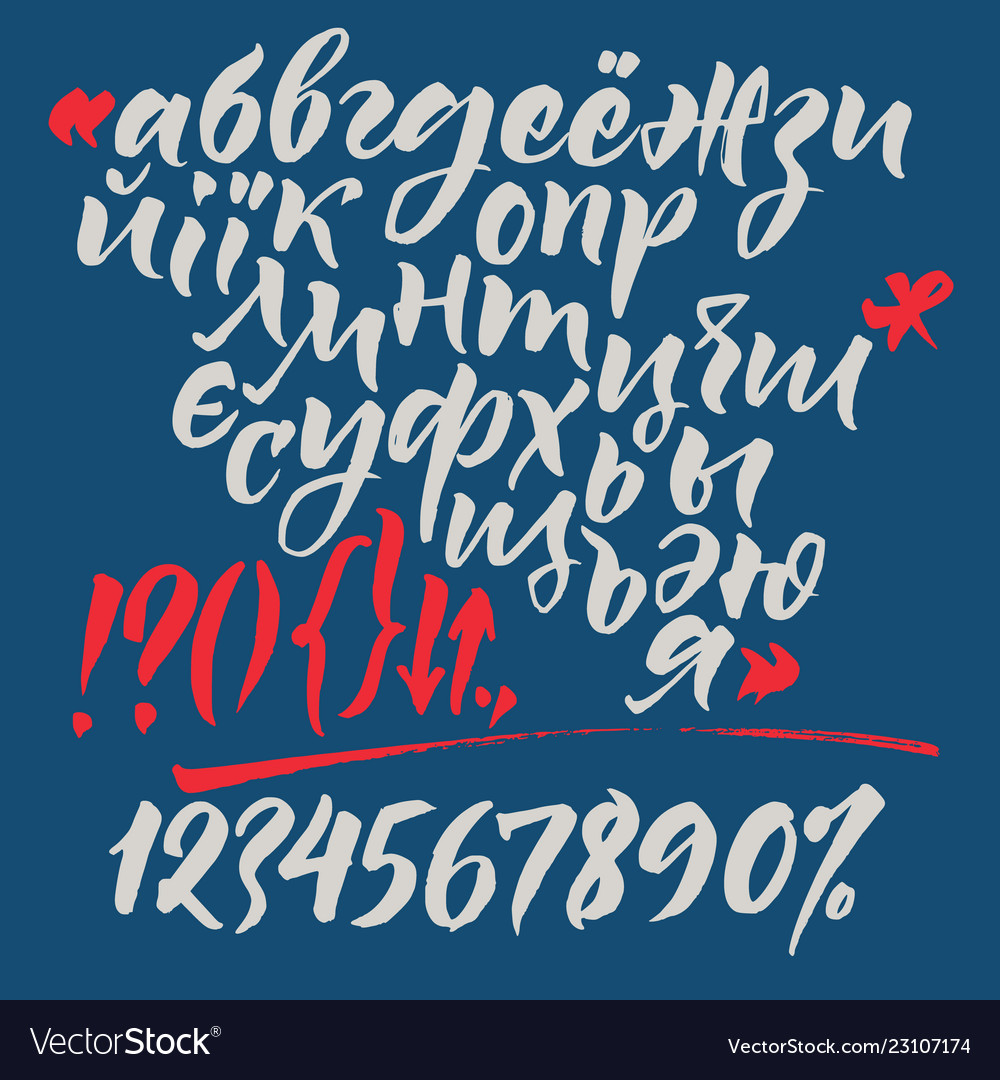Russian and ukrainian calligraphic alphabet