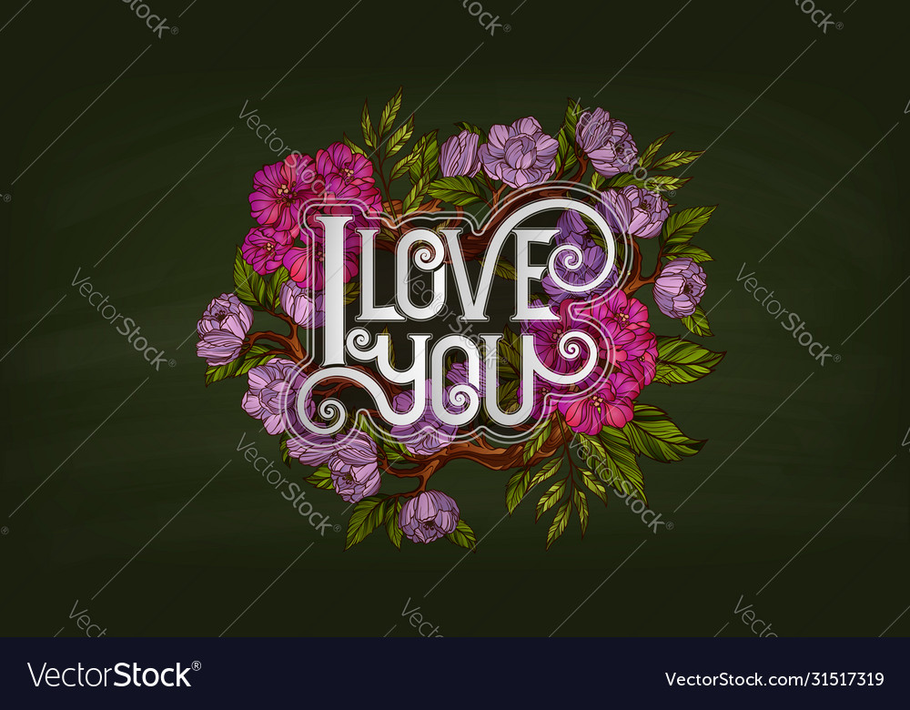 I love you retro style lettering decorated vector