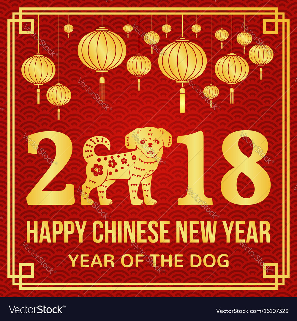Happy Chinese New Year 2018 Royalty Free Vector Image