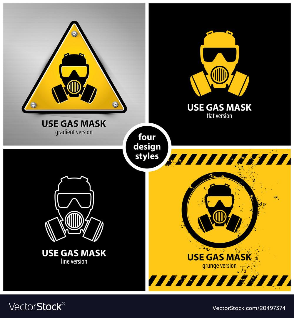 Set of gas mask symbols vector image