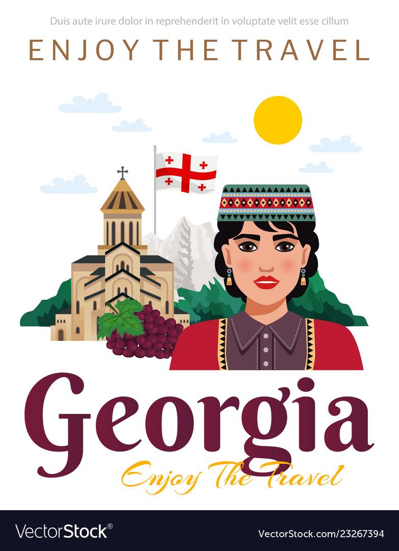 Georgia tourism flat poster
