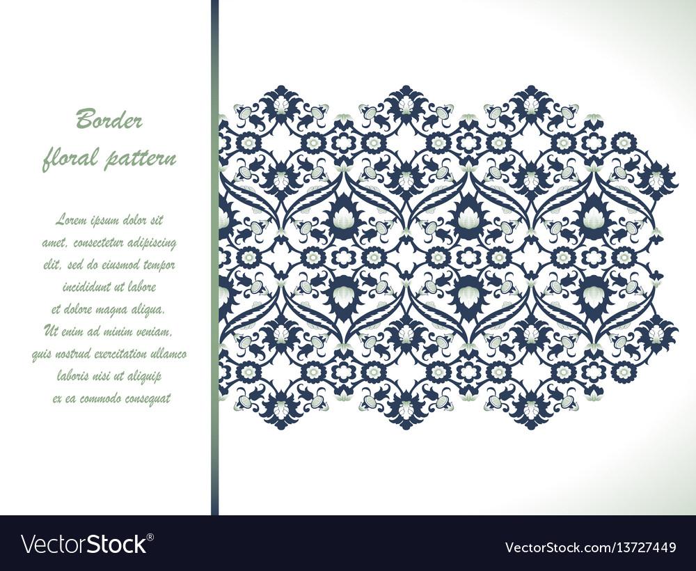 Arabesque vintage ornate border damask floral