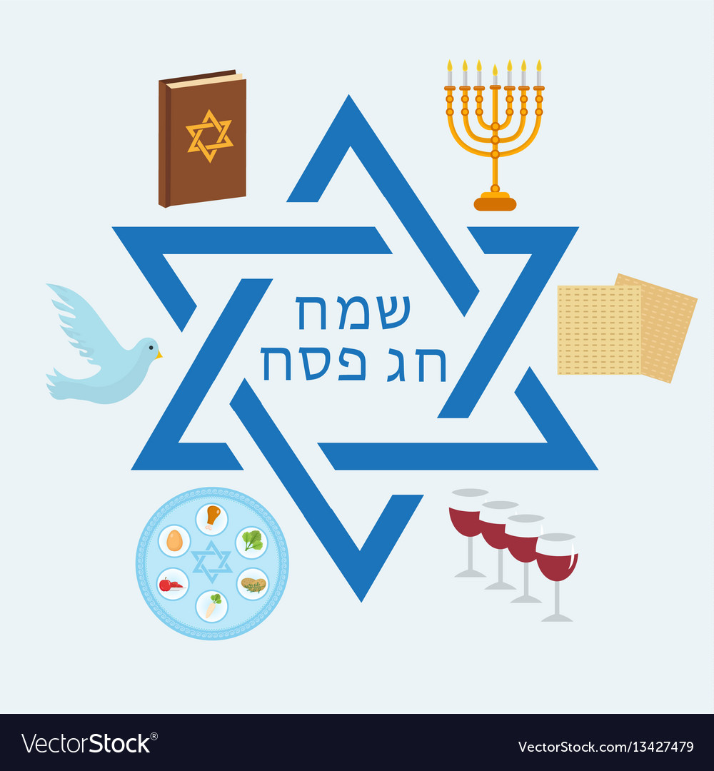 Happy passover greeting card with torus menorah vector image m4hsunfo Image collections