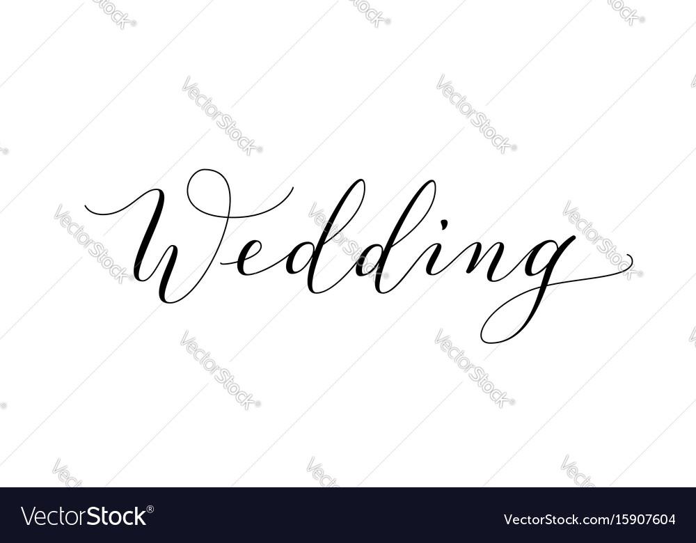 Wedding text hand written custom calligraphy
