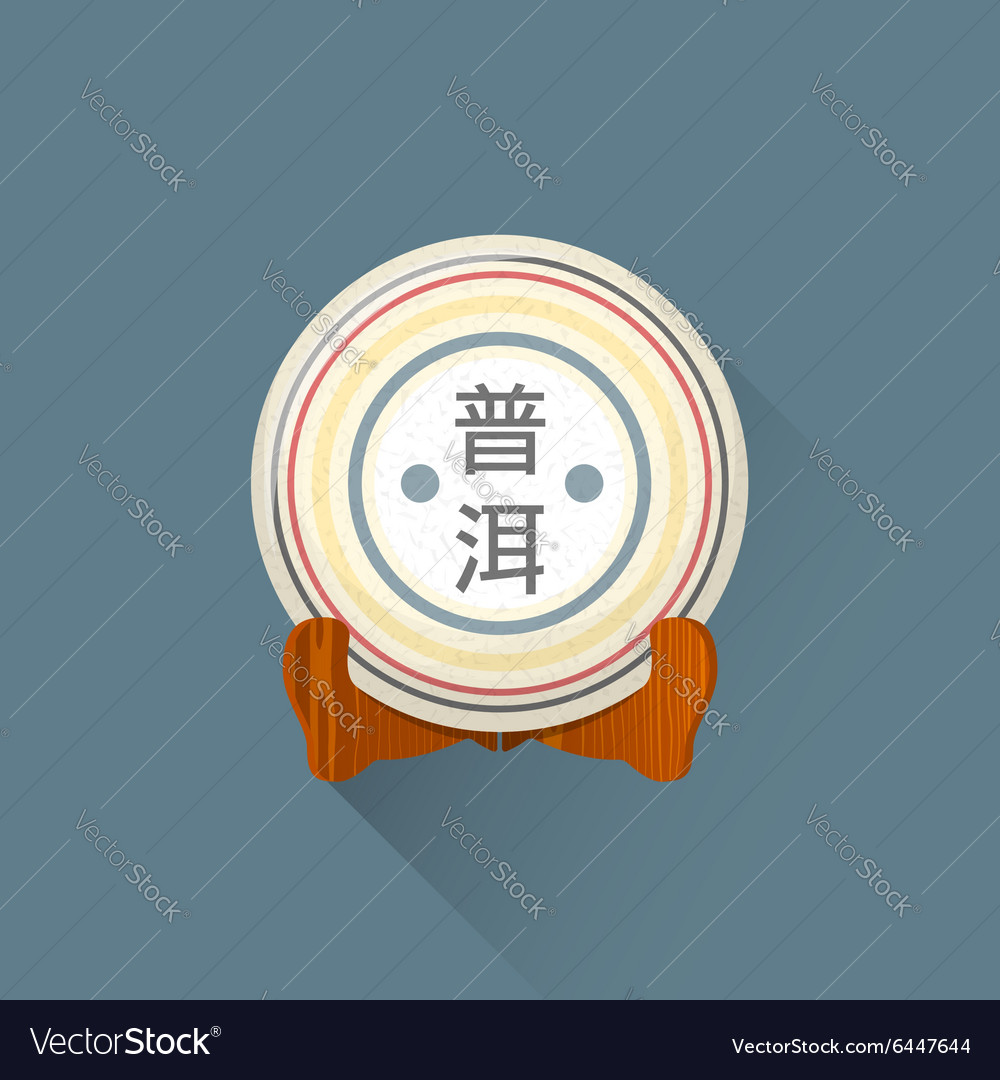 Flat puer tea on stand icon