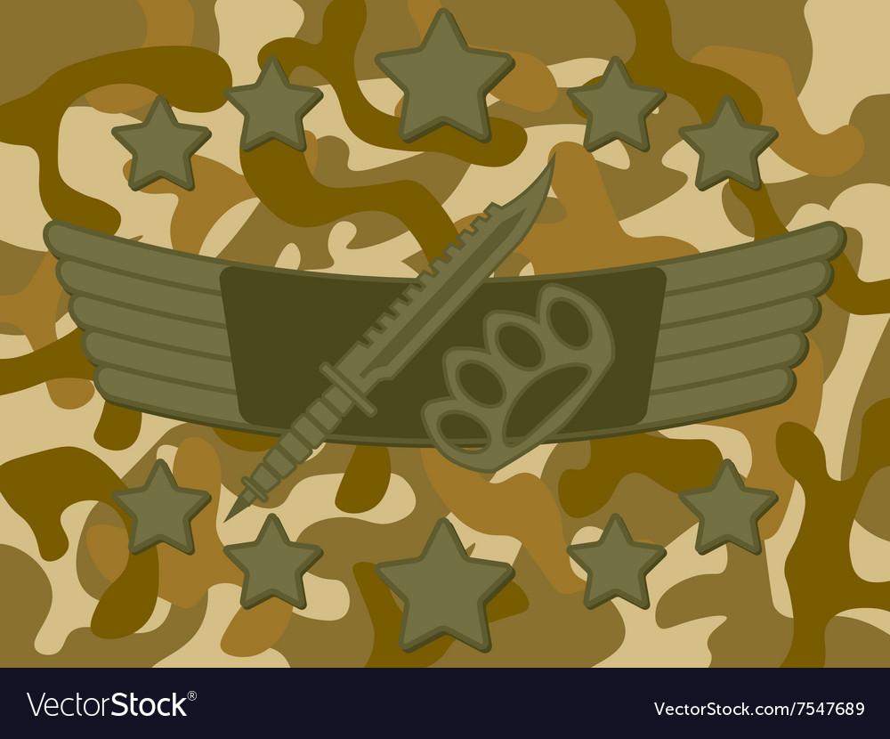 Military Logo Melee Combat vector image