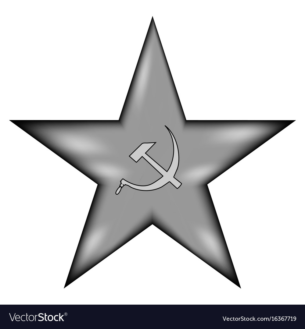 Communism star sign icon vector image