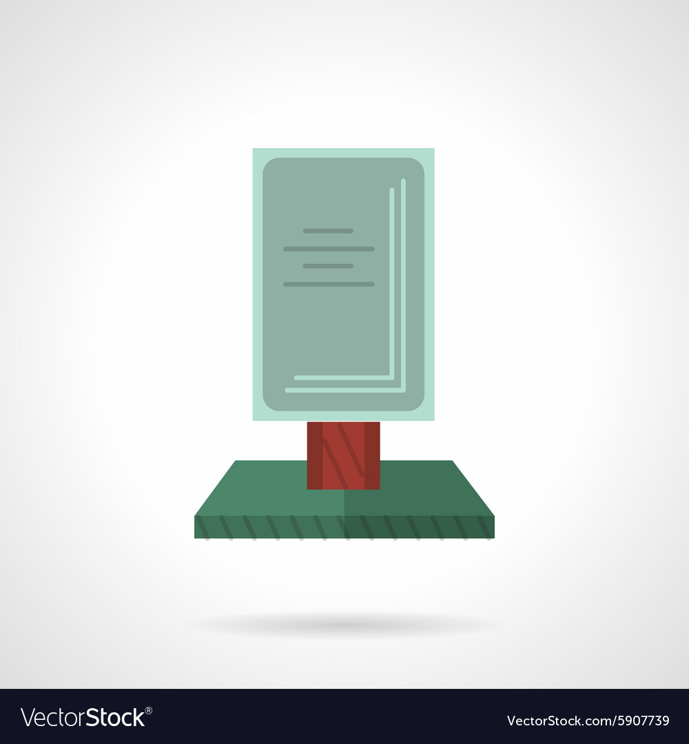 Flat color vertical lightbox icon vector image