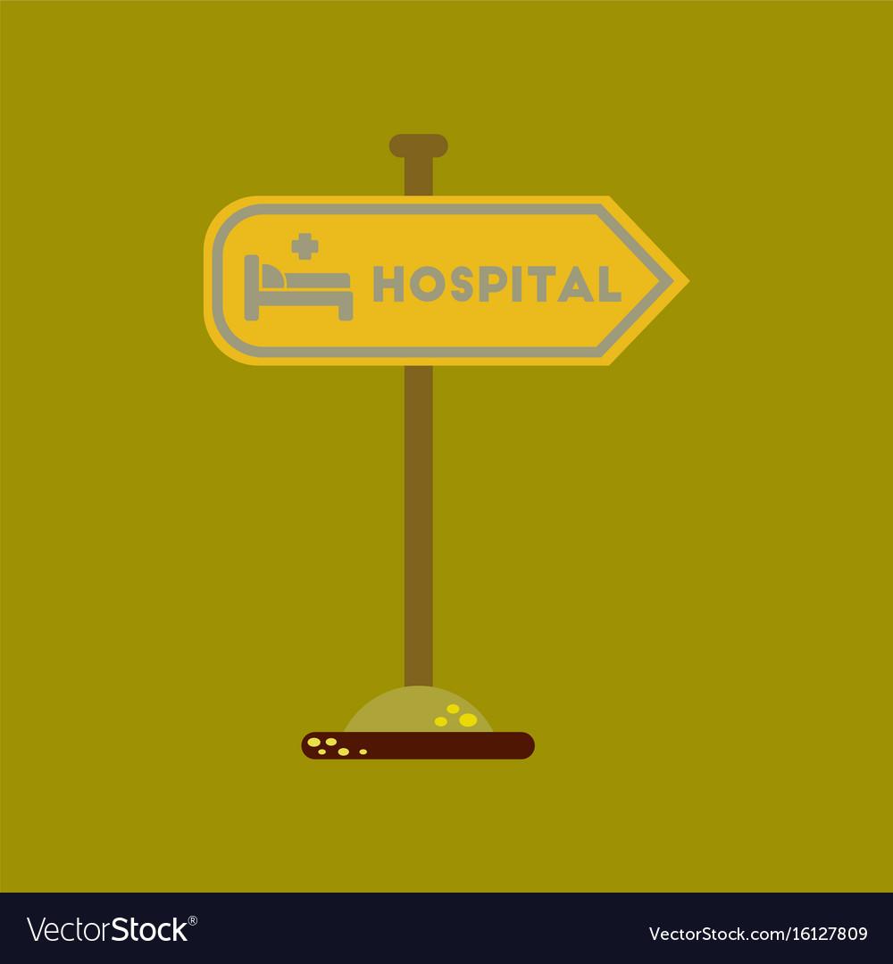 Flat icon on background hospital sign