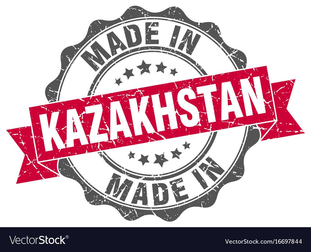 Made in kazakhstan round seal