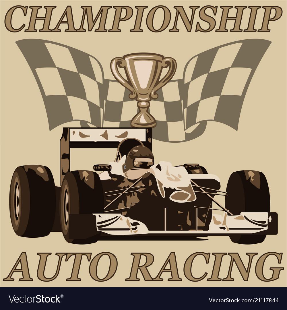 Racing sports car vector image