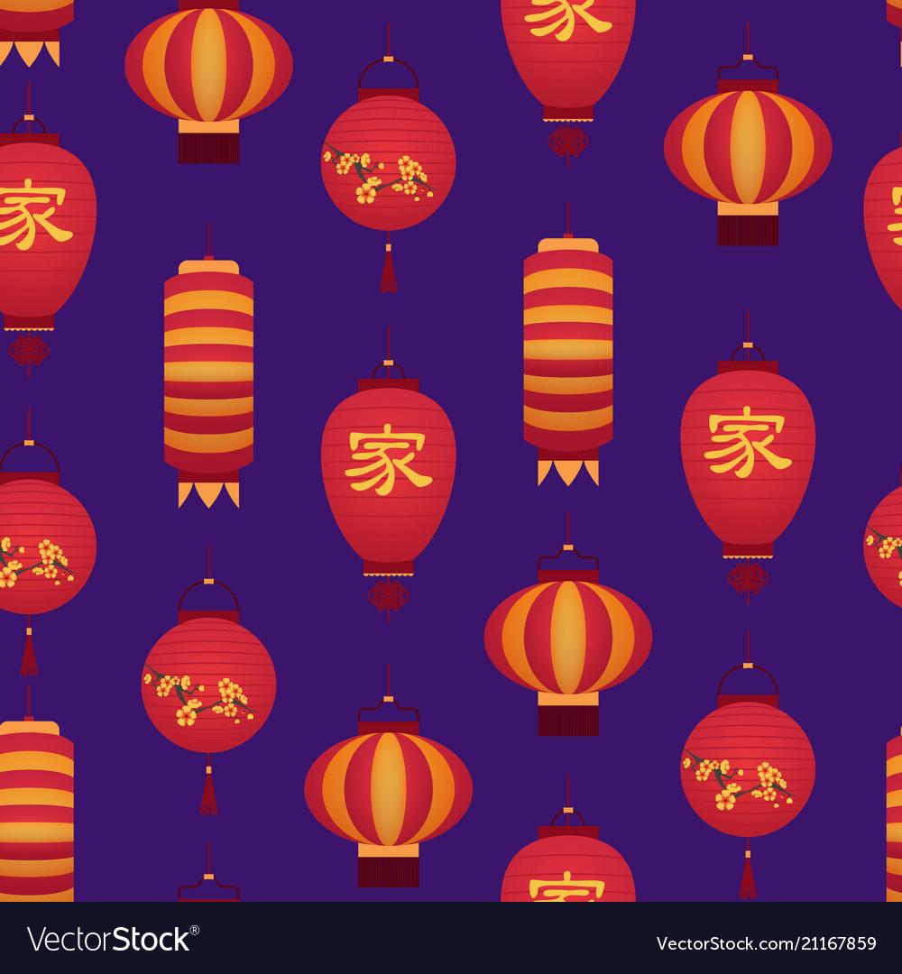 Cartoon color japanese paper lantern seamless