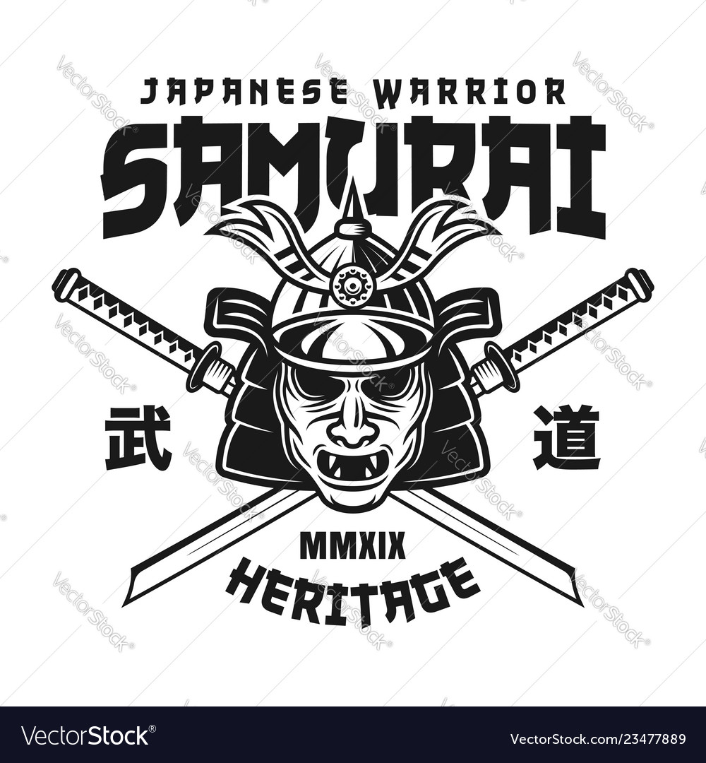 Samurai mask and two katana swords emblem