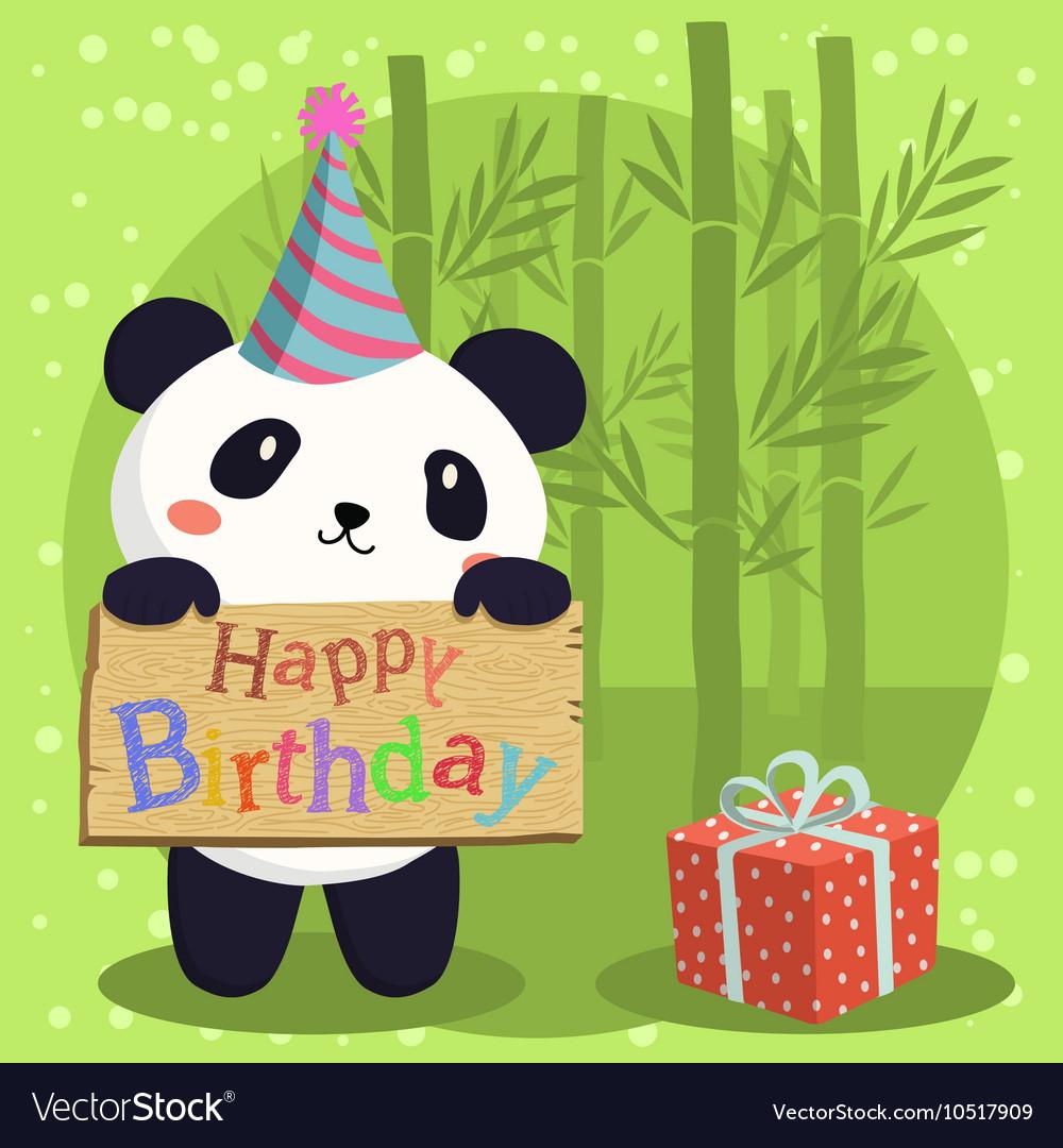 Картинки с днем рождения панда картинки
