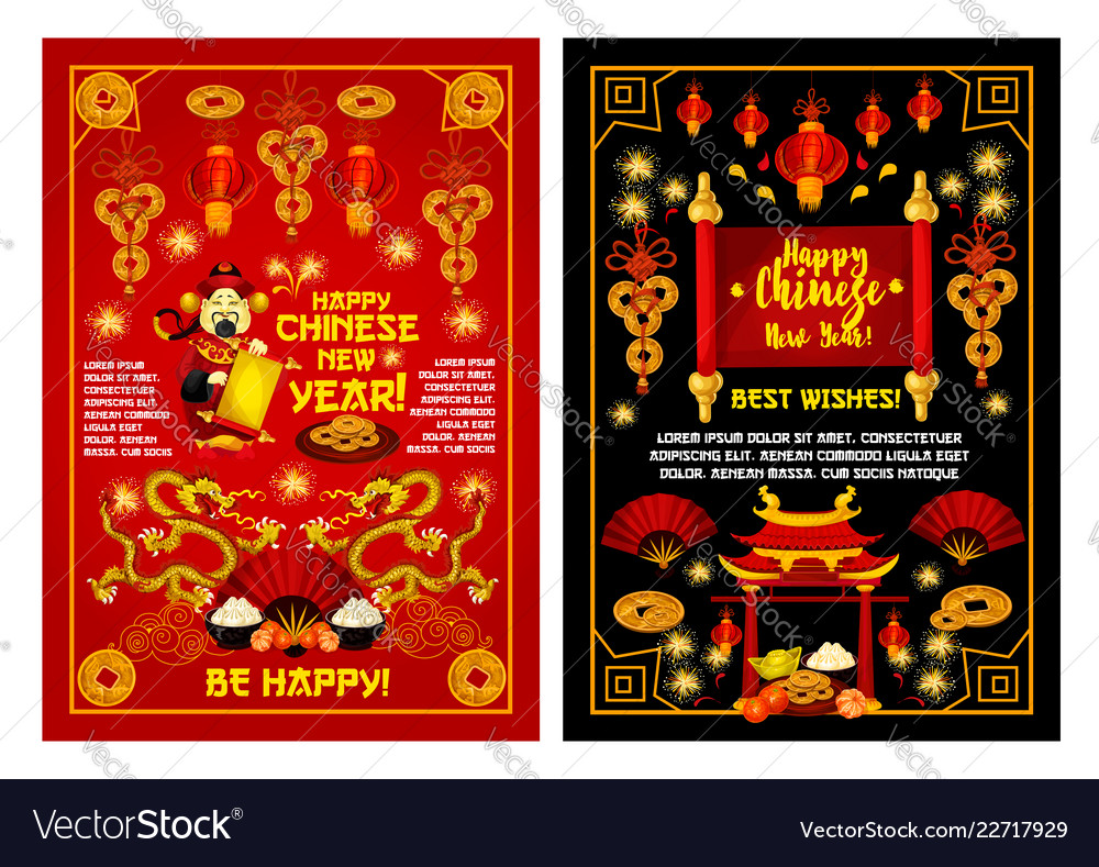 Happy chinese lunar new year greeting