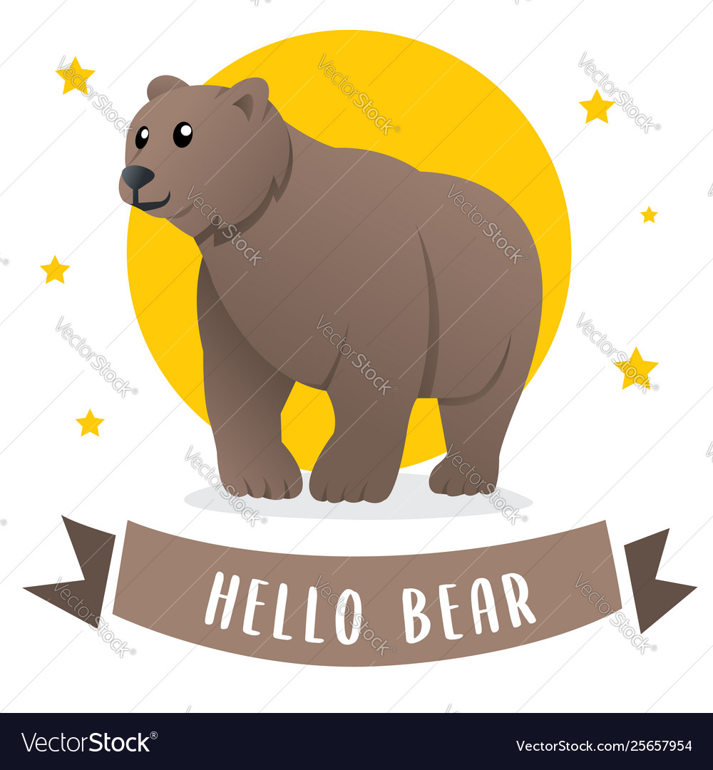 A large wild bear is smiling