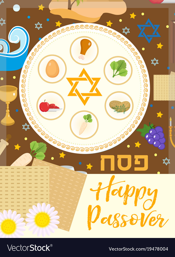 Passover poster invitation flyer greeting card vector image m4hsunfo