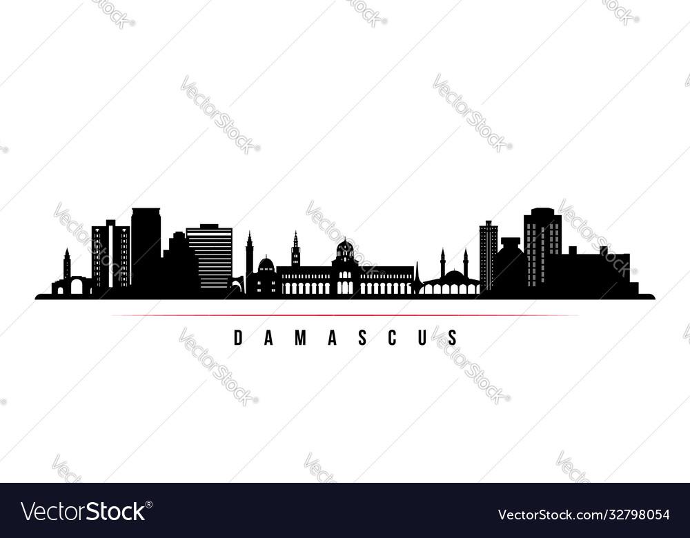 Damascus skyline horizontal banner