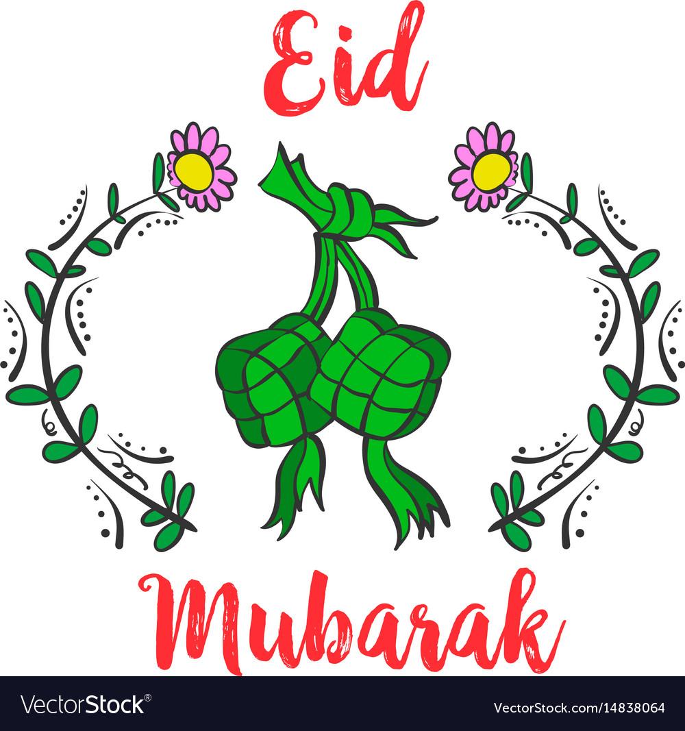 Eid Mubarak Greeting Card Hand Draw Royalty Free Vector