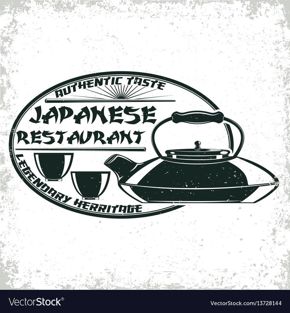Vintage logo design