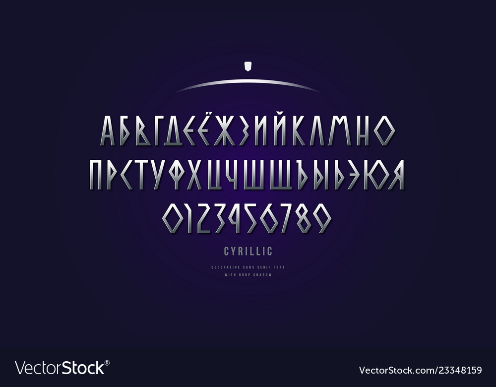 Silver colored and metal chrome cyrillic font
