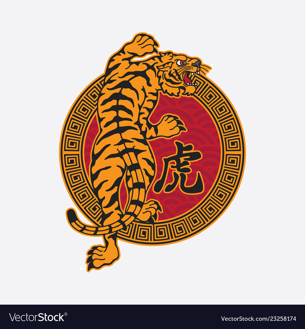 Japanese Tiger Tattoo Traditional Royalty Free Vector Image